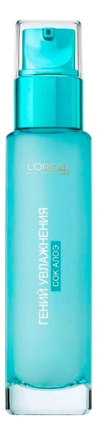 Фото - Аква-флюид для нормальной и смешанной кожи лица с алоэ Skin Expertise 70мл l oreal dermo expertise крем гель для лица для нормальной и смешанной кожи 50 мл