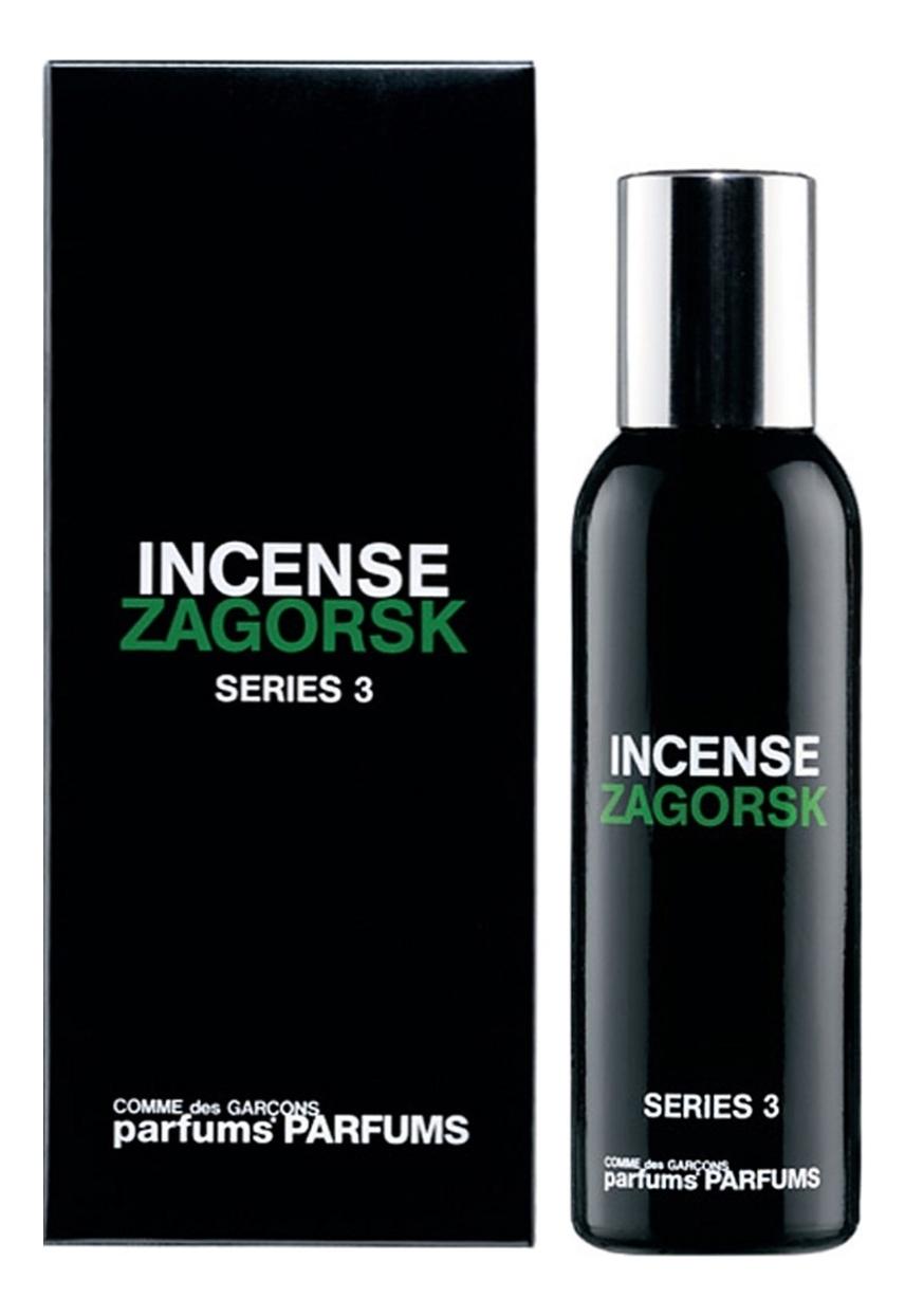 Купить Series 3: Incense Zagorsk: туалетная вода 50мл, Comme des Garcons