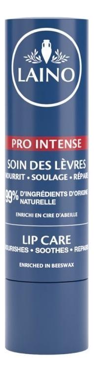 Бальзам-стик для губ с пчелиным воском и маслом карите Soin Des Levres 4г