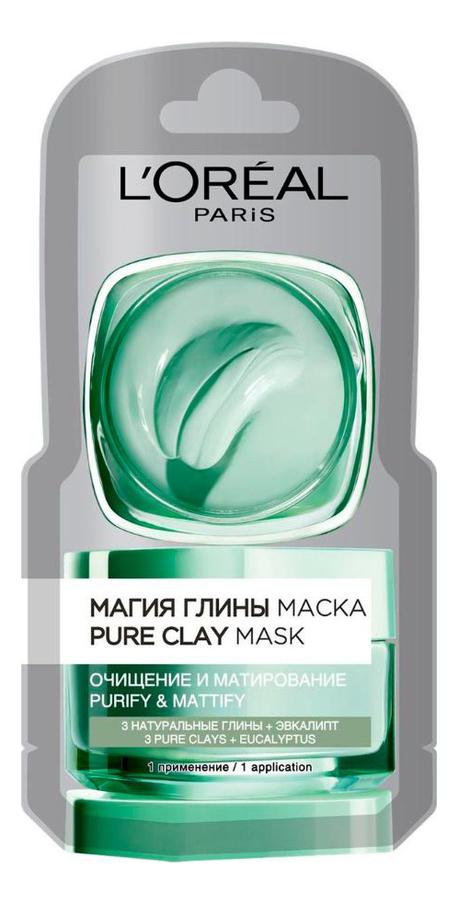 Маска для лица Магия глины Очищение и матирование: Маска 6мл