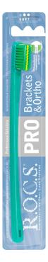 Зубная щетка Pro Brackets & Ortho Soft (мягкая,в ассортименте) недорого