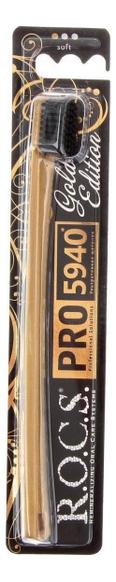 Зубная щетка Pro 5940 Gold Edition Soft (мягкая,в ассортименте) недорого