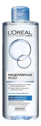 Купить Мицеллярная вода для нормальной и смешанной кожи: Вода 400мл, L'oreal