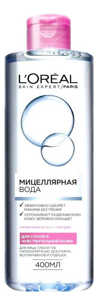 Купить Мицеллярная вода для сухой и чувствительной кожи: Вода 400мл, L'oreal