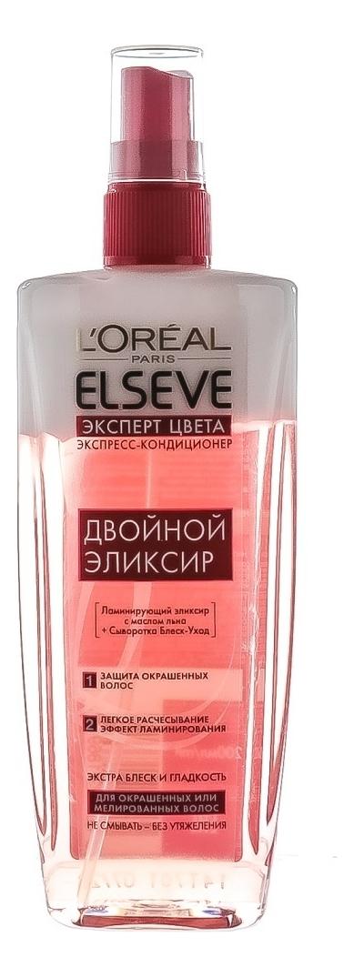 Экспресс-кондиционер для волос Двойной эликсир Эксперт цвета ELSEVE 200мл со эликсир купить