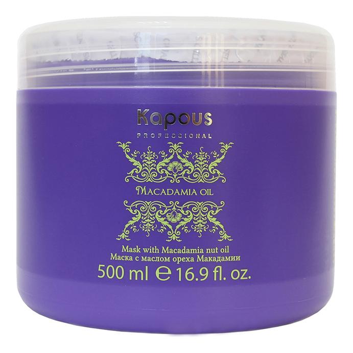 Маска для волос с маслом ореха макадамии Macadamia Oil Mask With Nut: 500мл