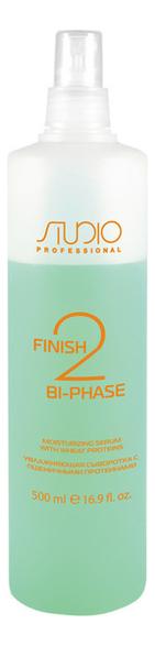 Увлажняющая сыворотка для волос с пшеничными протеинами Studio Finish Bi-Phase: Сыворотка 500мл
