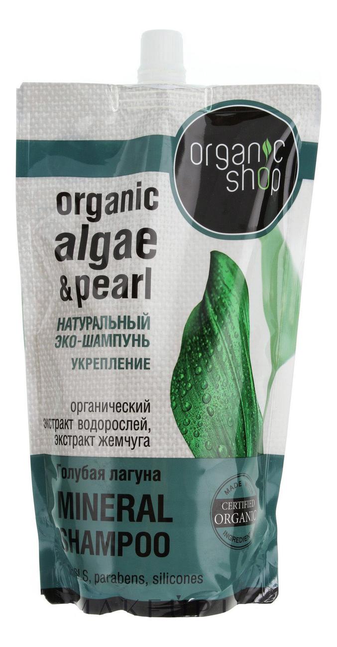 Эко-шампунь для волос Голубая лагуна Algae  Pearl Mineral Shampoo: Шампунь 500мл