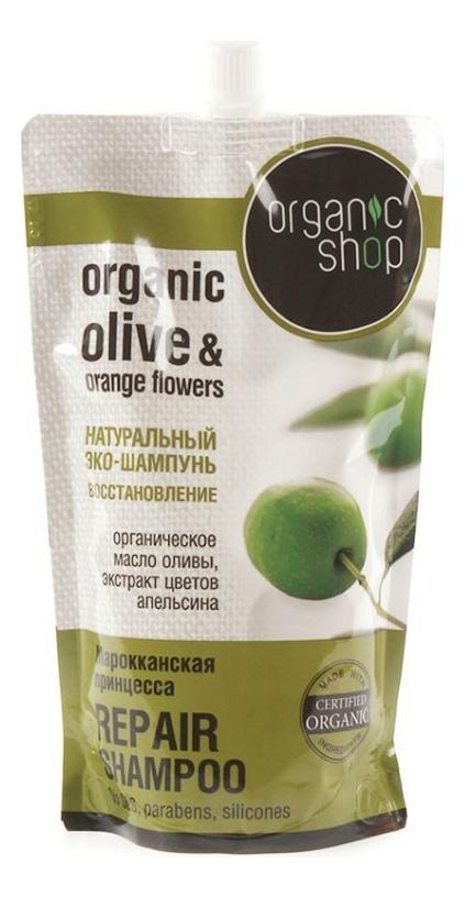 цена Эко-шампунь для волос Марокканская принцесса Olive & Argan Oil Repair Shampoo: Шампунь 500мл онлайн в 2017 году