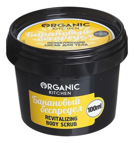 Обновляющий скраб для тела Банановый беспредел Organic Kitchen Body Scrub 100мл недорого