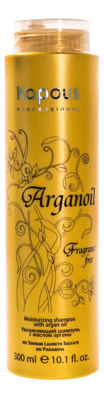 Увлажняющий шампунь с маслом арганы Arganoil 300мл