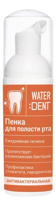 Антибактериальная пенка для полости рта Water Dent 50мл