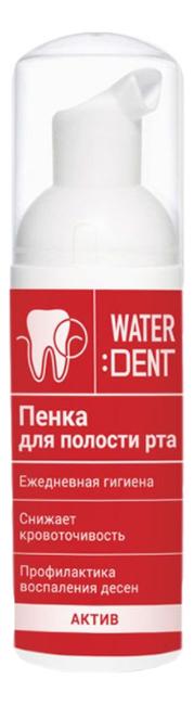 Пенка для полости рта Water Dent 50мл (актив) juhan kunder j kunder i algupäralised luuletused