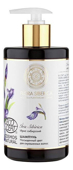 Шампунь для волос Ирис сибирский Flora Iris Siberica 480мл