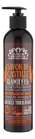 Купить Шампунь для волос Savon de Castille 400мл, Planeta Organica