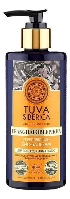 Укрепляющий био-бальзам для волос Tuva Siberica 300мл