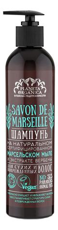 Купить Шампунь для волос Savon de Marseille 400мл, Planeta Organica