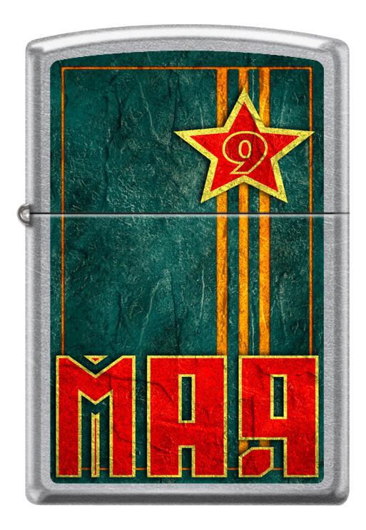Купить Зажигалка бензиновая 9 Мая 207 Victory Day, Zippo