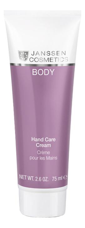 Увлажняющий восстанавливающий крем для рук Body Hand Care Cream: Крем 75мл коллагеновый крем для рук увлажняющий collagen hand cream moisturizing home line 75мл