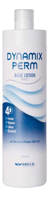 Купить Лосьон для химической завивки волос Dynamix Perm 4D Basic Lotion 500мл, Brelil Professional