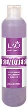 LAQ Средство для снятия лака Nail Polish Remover 250мл
