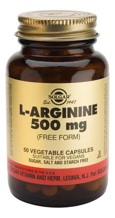 Биодобавка L-Arginine 500мг (50 капсул)
