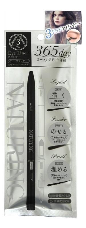 Водостойкая подводка для глаз 3 в 1 (жидкая подводка + тени + карандаш) Eye Liner 365 Day: 01 Черный