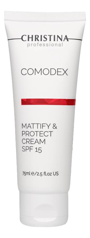 Матирующий защитный крем для лица Comodex Mattify & Protect Cream SPF15 75мл