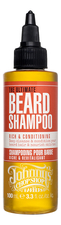 Johnny's Chop Shop Шампунь для бороды The Ultimate Beard Shampoo 100мл