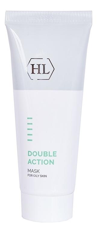 Купить Маска для лица Double Action Mask 70мл, Holy Land