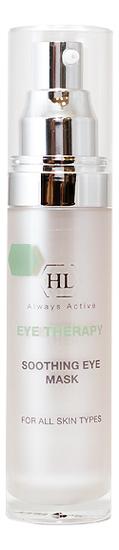 Маска для век с подтягивающим эффектом Eye Therapy Soothing Mask 30мл