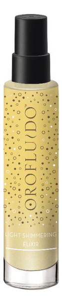 Ультра-легкое сухое масло для волос с блестками Light Shimmering Elixir 55мл orofluido ультра легкое сухое масло light shimmering elixir 55 мл