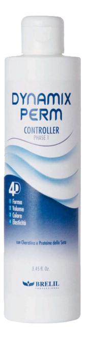 Контроллер для химической завивки волос Dynamix Perm 4D System Controller 250мл