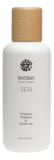 Naobay Шампунь и гель для душа Spa Protective Shampoo Shower Gel 500мл