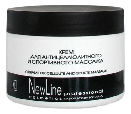 Крем для антицеллюлитного и спортивного массажа Cream For Cellulite And Sports Massage 300мл