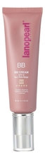 Lanopearl BB крем для лица Bio Peak BB Cream SPF15 5 в 1 50мл