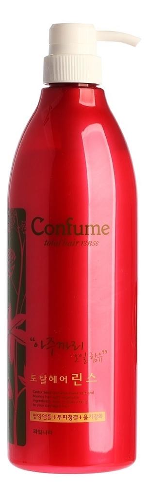 Кондиционер для волос c касторовым маслом Confume Total Hair Rinse: Кондиционер 950мл