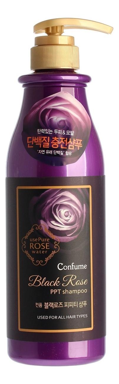 Шампунь для волос Черная роза Confume Black Rose PPT Shampoo 750г недорого