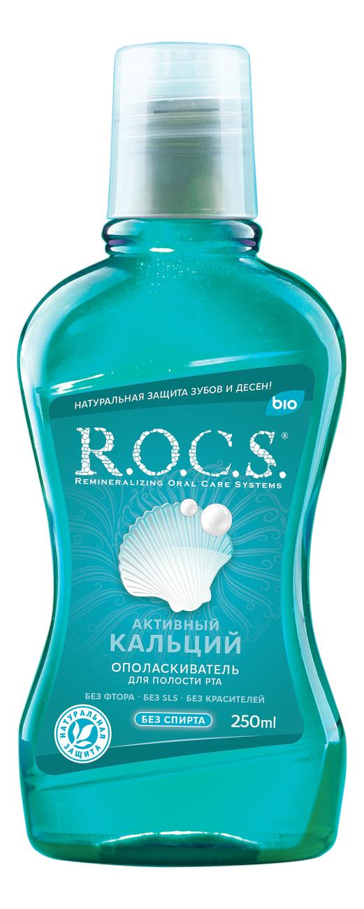 Купить Ополаскиватель для полости рта Активный кальций 400мл, R.O.C.S.