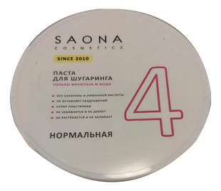 Сахарная паста для шугаринга нормальная Expert Line 4 Sugar Paste For Hair Removal Normal 1000г