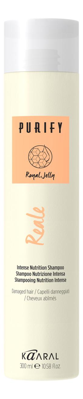 Фото - Восстанавливающий шампунь для поврежденных волос Purify Reale Intense Nutrition Shampoo: Шампунь 300мл kaaral шампунь purify reale intense nutrition 1000 мл