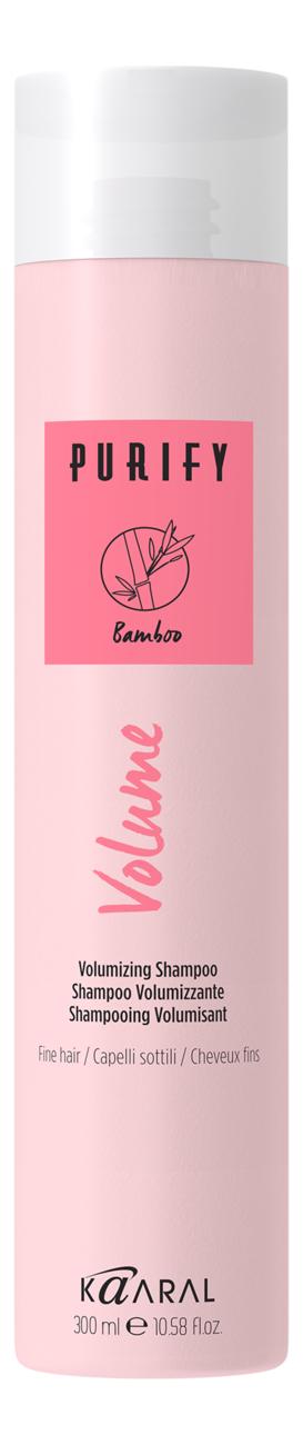 Шампунь-объем для тонких волос Purify Volume Shampoo: Шампунь 300мл