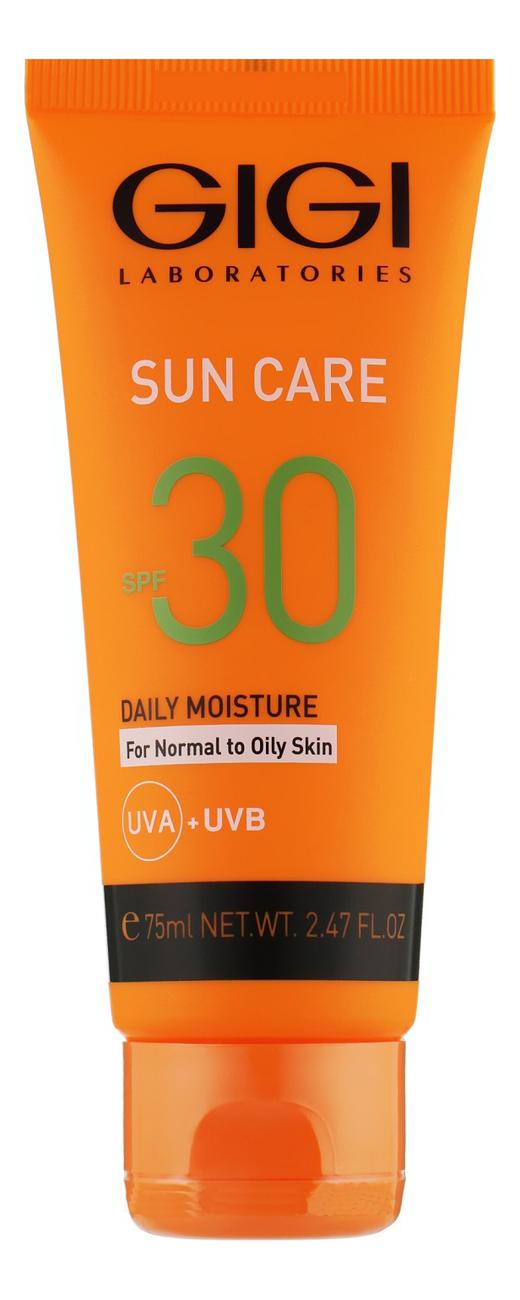 Солнцезащитный крем с защитой днк Sun Care Daily Protector For Normal To Oily Skin SPF30 75мл sun care солнцезащитный крем рассвет