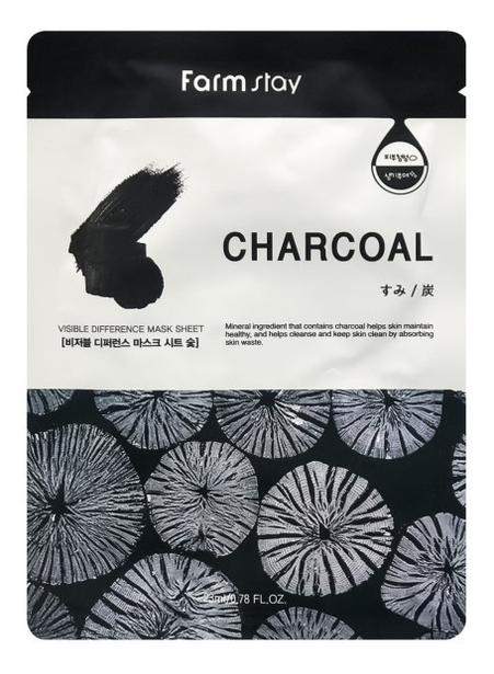 Тканевая маска с древесным углем Visible Difference Mask Sheet Charcoal 23мл: Маска 1шт