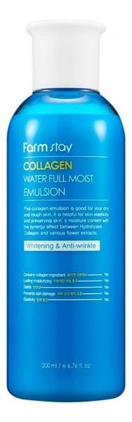 Эмульсия для лица с коллагеном Collagen Water Full Moist Emulsion 200мл