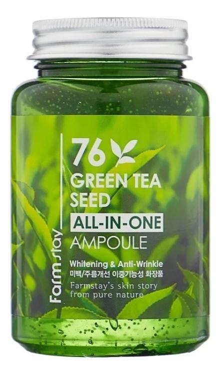 Купить Многофункциональная сыворотка для лица с экстрактом семян зеленого чая 76 Green Tea Seed All-In-One Ampoule 250мл, Farm Stay