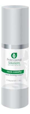 Купить Укрепляющий крем для ухода за кожей шеи Neck-Cessity Cream 30мл, Professional Solutions