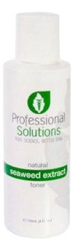 Тоник для лица с натуральным экстрактом морских водорослей Natural Seaweed Extract Toner 120мл недорого