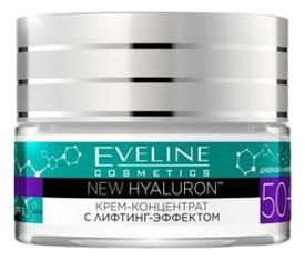 Крем-концентрат для лица с лифтинг-эффектом 50+ New Hyaluron SPF8 50мл