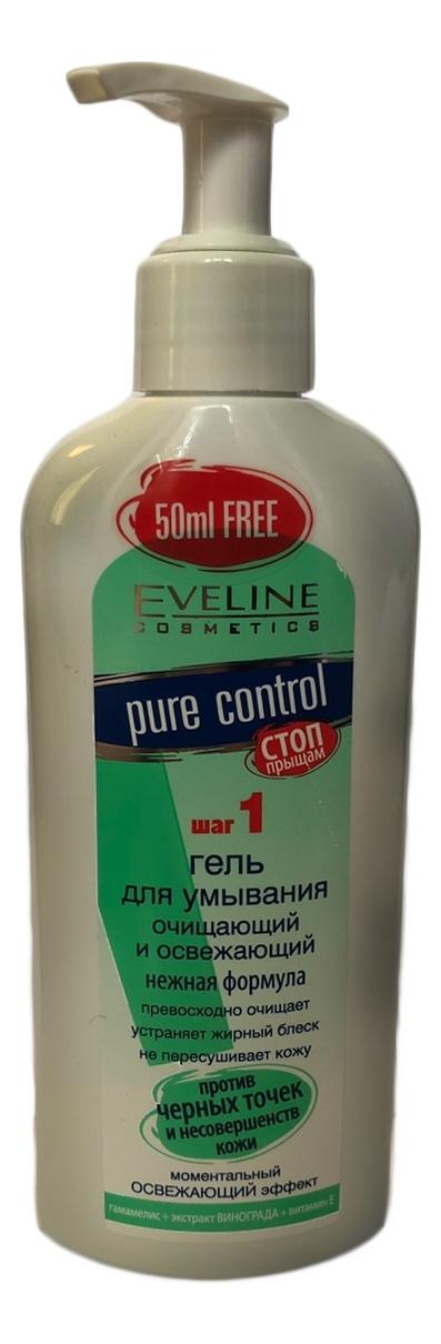 Гель для умывания очищающий и освежающий Pure Control 200мл недорого